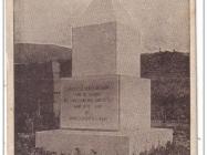 Spomenik postavljen povodom otvaranja Istarskog vodovoda 28. X. 1930., Buzet. Iz arhive Zavičajnog muzeja Buzeta.