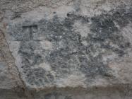 Glagoljski natpis na gradskim vratima, Mutvoran. Autor: Aldo Šuran (2009.)