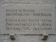Rodna kuća Mije Mirkovića. Autor: Aldo Šuran (2008.)