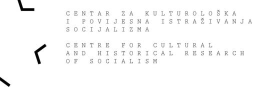 """""""Socijalizam na klupi"""": radovi u časopisima"""