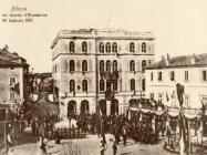 Aneksija Istre, proslava, veljača 1921. www.labin.com