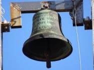 Zvono crkve Majke Božje od Zdravlja, Medulin. Autor: Aldo Šuran (2010.)