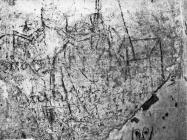Freske i prikazi brodovlja u crkvi sv. Nedjelje u Vodnjanu 1992. godine, Vodnjan. (fn. 26012) Iz arhive Arheološkog muzeja Istre