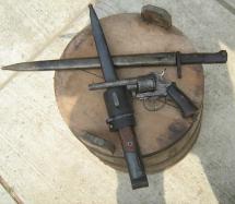 staro-oruzje-